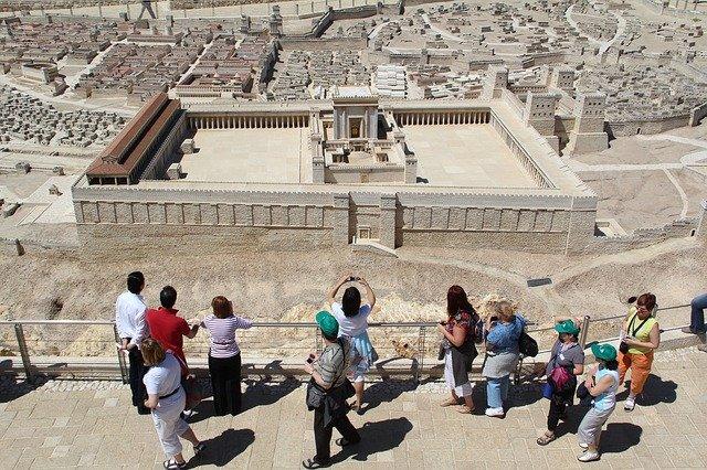 מוזיאון בירושלים